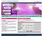 シティ東京TOP