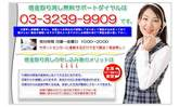 ◆freefreemoneys◆