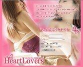 Heart Lovers