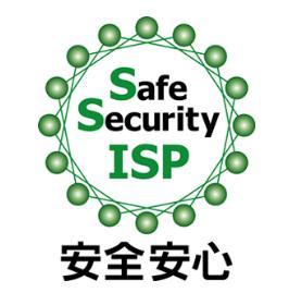 ISP-SS