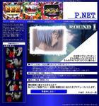 P-net