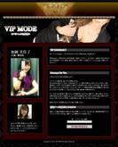 VIP MODE